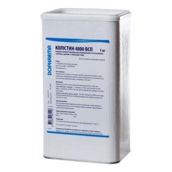 Колістин 4800 ВСП