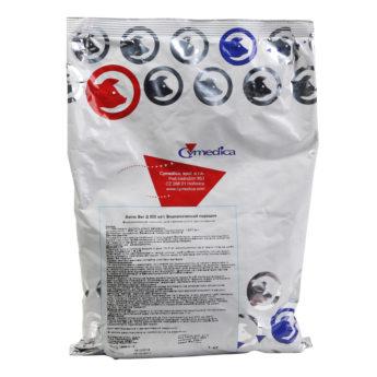 Амікс Вет Д 500 мг/г водорозчинний порошок