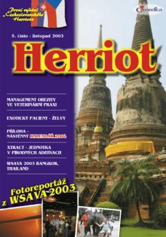 HERRIOT no. 5