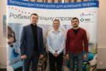 Фото з семінару у Одесі 12.04.2017 року