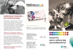 Nobivac KC Leaflet