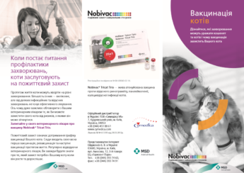 Nobivac Cat Leaflet