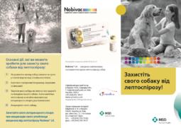Nobivac L4 Pet Leaflet