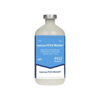 Суваксин РСV2 Metastim®