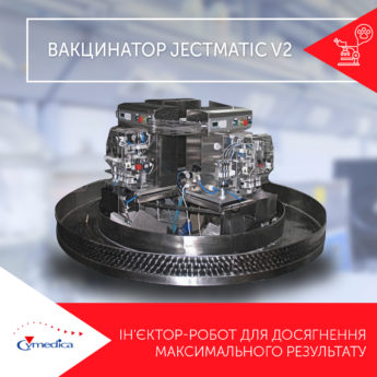 JectMatic v2
