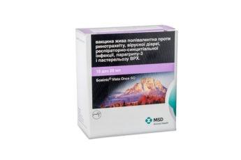 Бовилис® Vista Once SQ (10 или 50 доз)