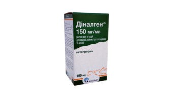 Диналген 150 мг/мл