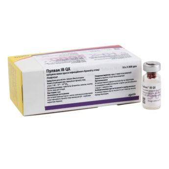 Пулвак IB QX (5 000 доз, 10 000 доз)