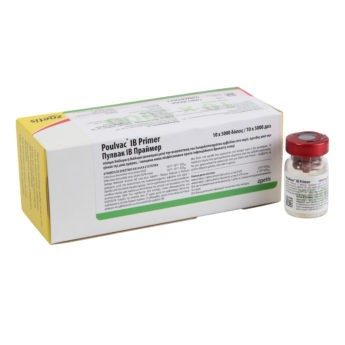 Пулвак ІВ Праймер (5 000 доз)